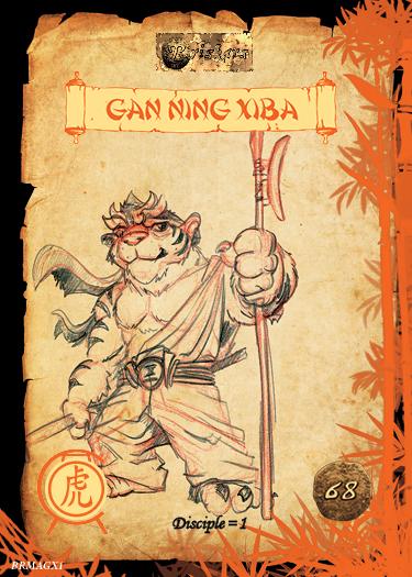Ganning shiba